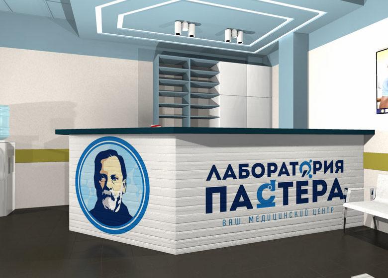 Лаборатория Пастера